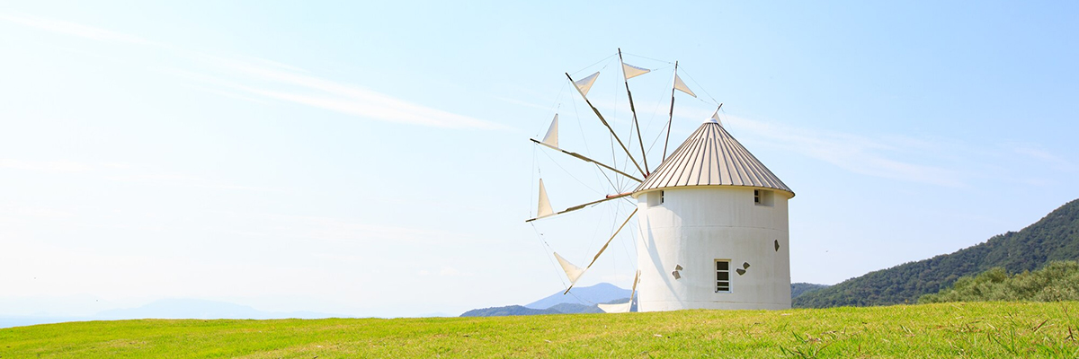 オリーブ公園の風車